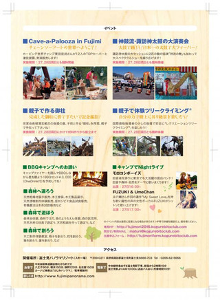 Fujimoriurae1469508785809